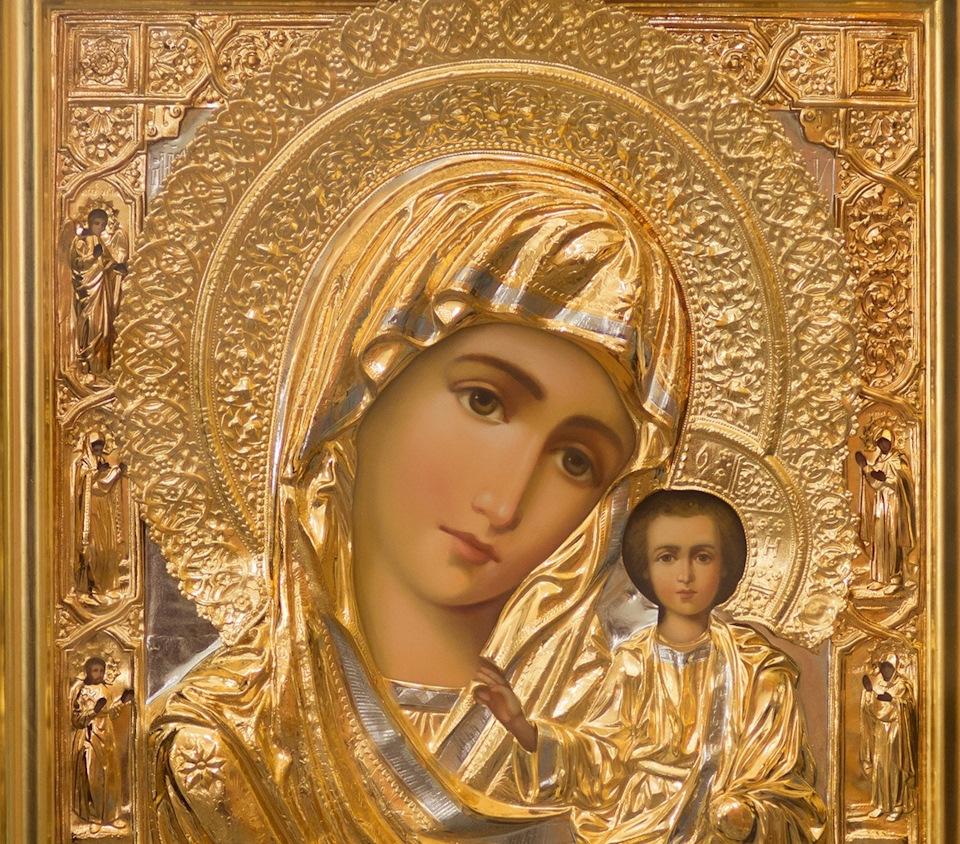 Картинка казанская божья матерь с праздником 21 июля, картинки пожилые