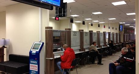МФЦ в Саратовской области отменили предварительную запись