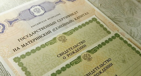 Более 8 тысяч саратовских семей воспользовались региональным маткапиталом