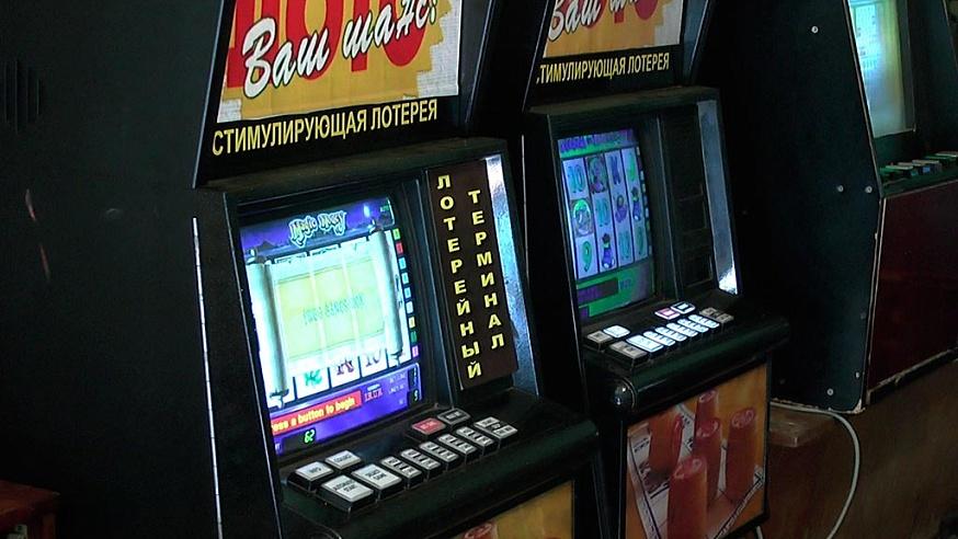 Закрыли игровые автоматы саратов когда запретили игровые автоматы