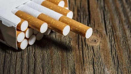 табачные изделия в волжском